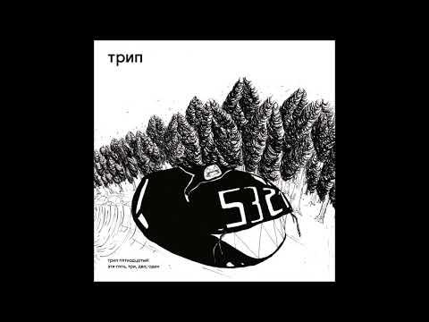 TRP015 A1 Bjarki - thodn med skit a master