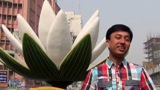 Mamun. Priyo Bangladesh (Desher Gaan)