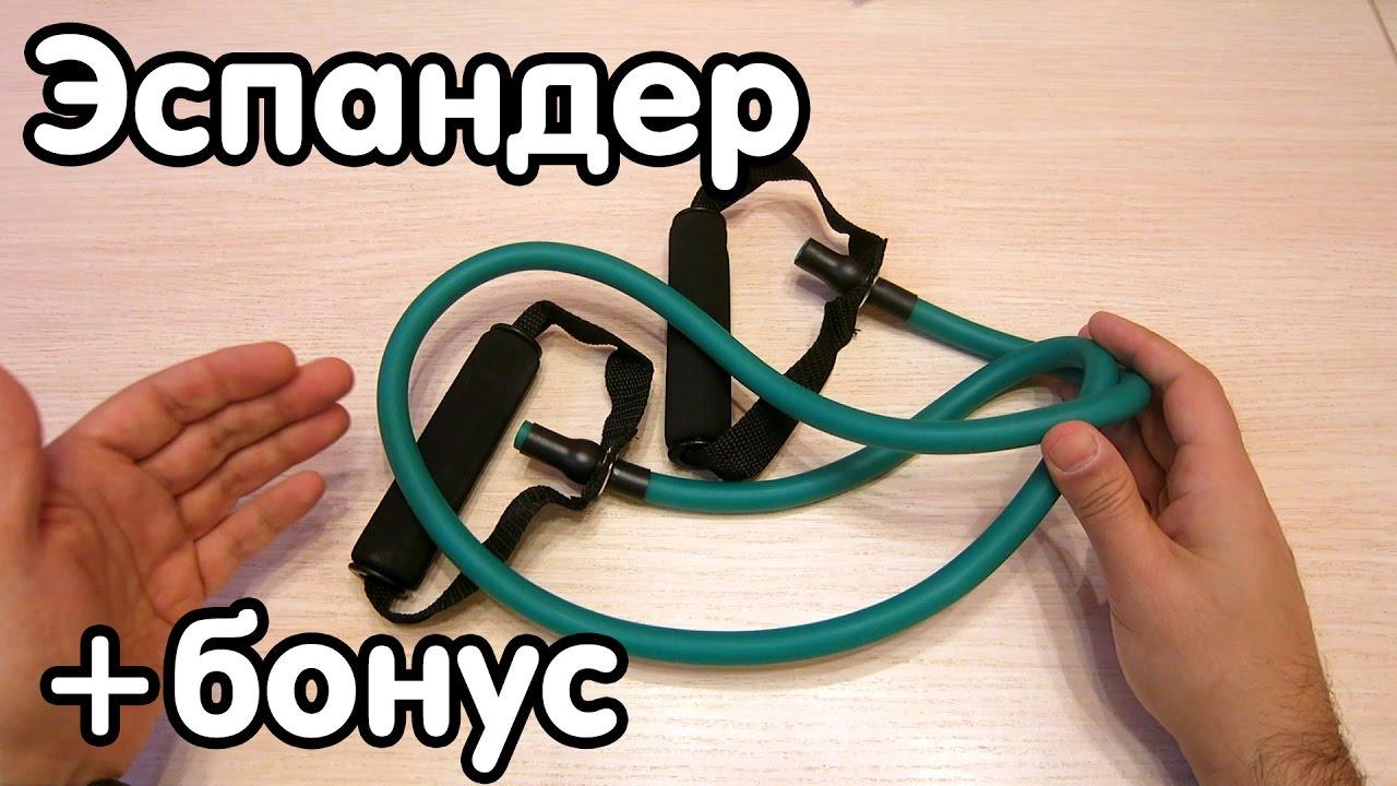 Эспандер тренажер резиновый для тренировки рук и ног купить цена .