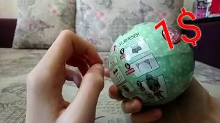 ЛОЛ ЗА 1$ (60 РУБ) САМЫЙ ДЕШЁВЫЙ ЛОЛ СЮРПРИЗ LOL SURPRISE. обзор 52