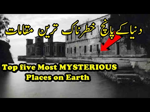 Top five Most MYSTERIOUS Places on Earth in English