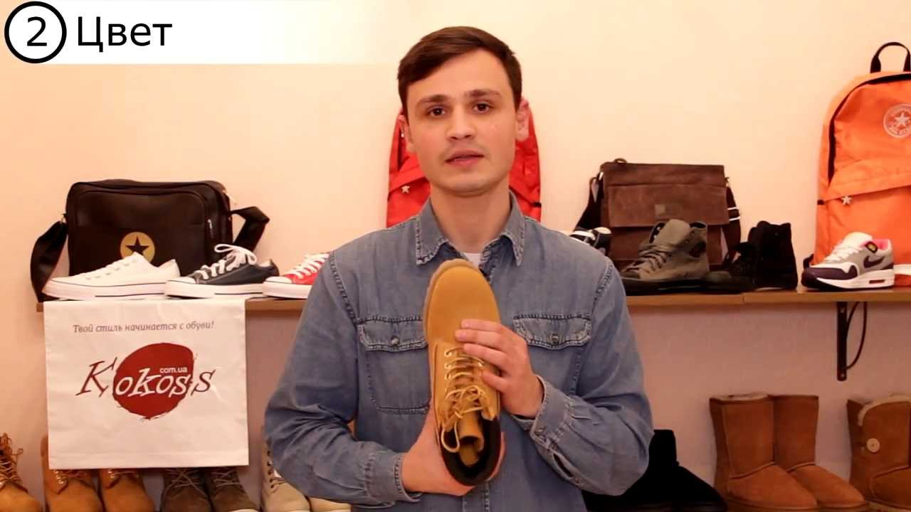 Ботинки Timberland с Aliexpress - YouTube