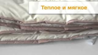 Одеяла и подушки SoundSleep, коллекция Soft Dreams(Купить подушку Купить одеяло Антиаллергенное Одеяло Шерстяное одеяло Как правильно выбрать одеяло выбор..., 2015-10-13T07:45:11.000Z)