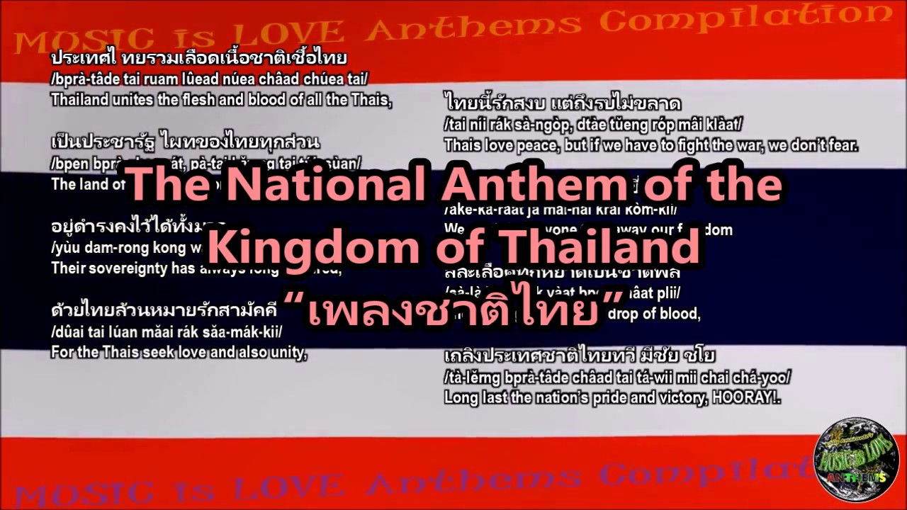 Thailand National Anthem With Music Vocal Tata Young