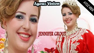 Jennifer Grout avec Said Anazour