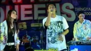 Myanmar VCD Karaoke Song#D Lo D Lo Ka By THAZIN & YONE LAY