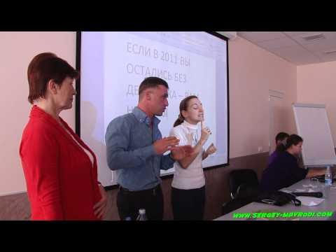 Конференция в Москве по вопросам МММ-2011 и МММ-2012.mp4