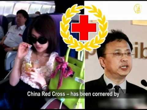Who is Guo Meimei?