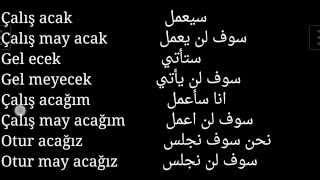 Kawara-7 تعلم اسرار اللغة تركية الزمن المستقبل