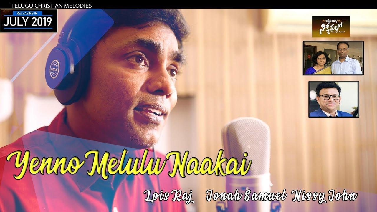 Yenno Melulu Naakai | Lois Raj | Nissi John | Jonah Samuel | Latest telugu Christian Song |