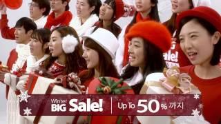Missha Big sale Winter 2012 Thumbnail