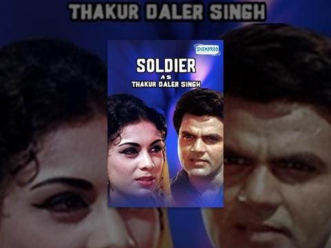 Soldier Thakur Daler Singh