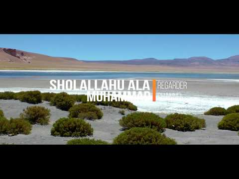Sholawat Enak Didengar Sholallahu Ala Muhammad