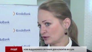 видео В Киеве открылось новое отделение «КредитМаркет»