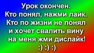 Путин vs Псаки - видео урок англоязычной вежливости :)