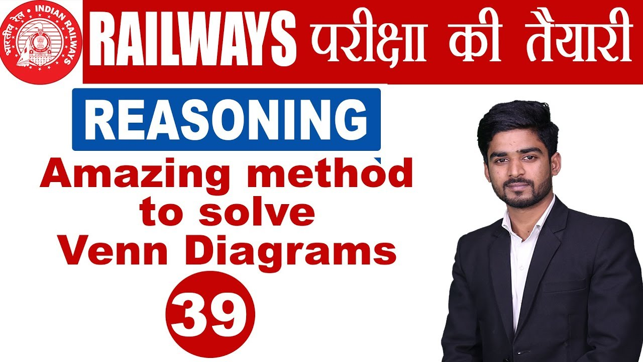 Railway group dalp exams amazing method to solve venn diagrams railway group dalp exams amazing method to solve venn diagrams pooptronica