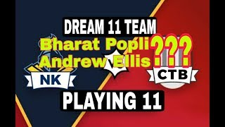 NK vs CTB NZ ODD| Dream11 Team| Playing 11| Team News
