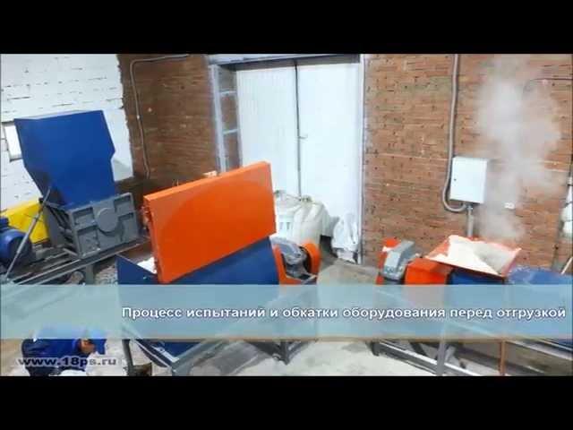 Проверка полимерпесчаного оборудования перед отгрузкой