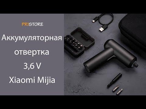 Новая электрическая отвертка Xiaomi Mijia Electric Screwdriver 3 6 В
