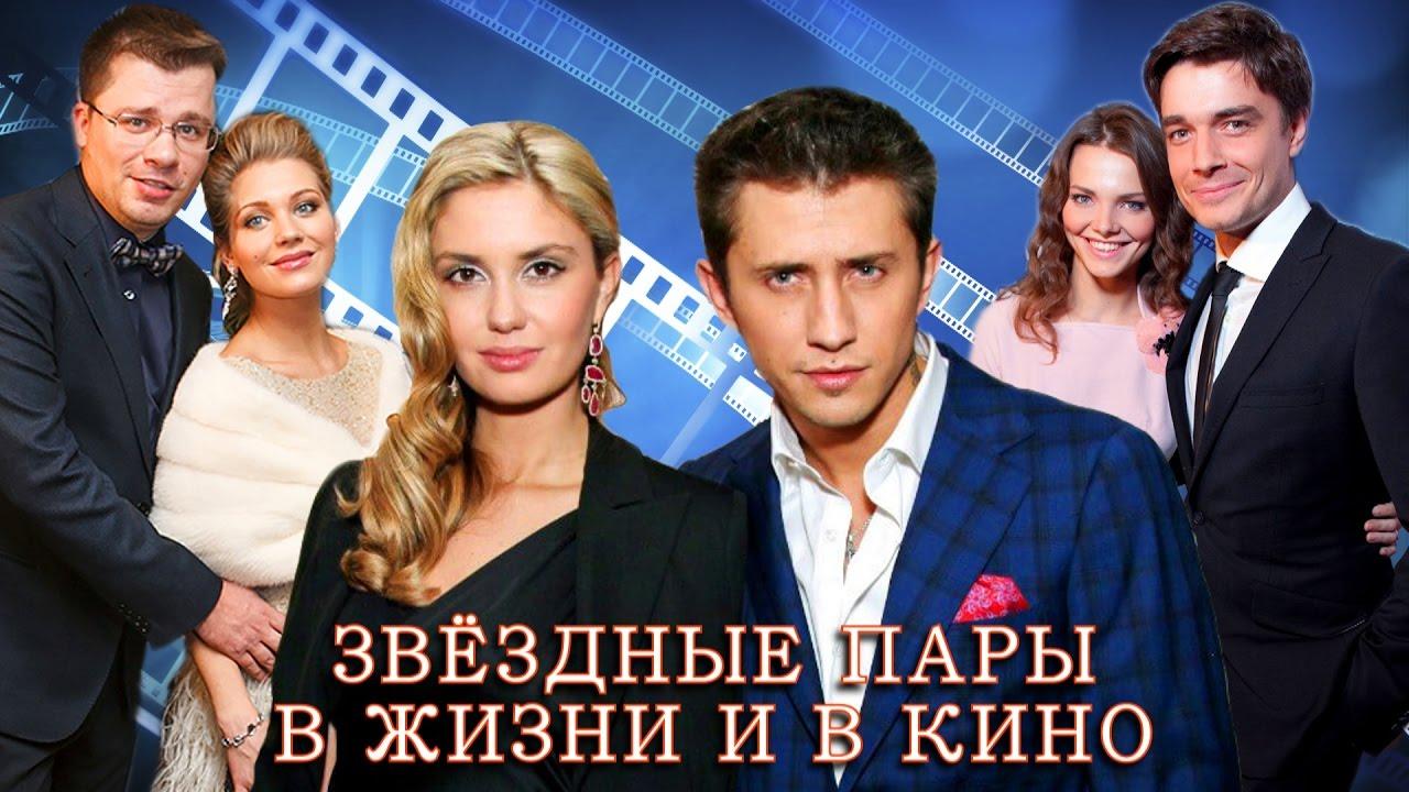 Постели видео русской красивой пары