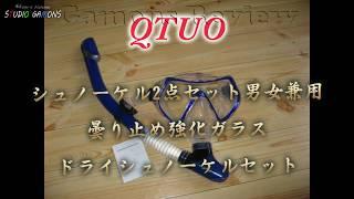 購入先 https://www.amazon.co.jp/gp/product/B073QRKV22/ref=od_aui_de...