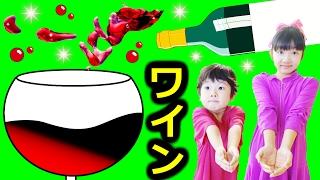 ★「血が流れてるみたい~!ワイン風呂!」ユネッサン★Wine bath★