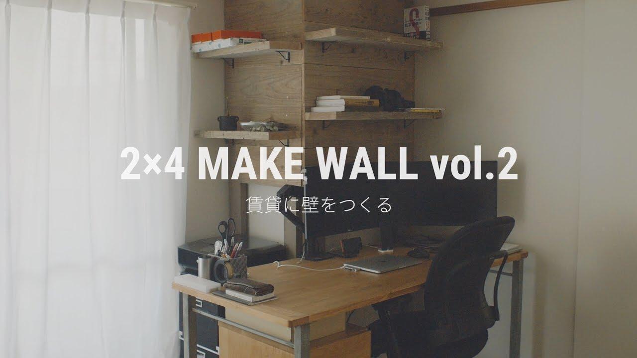 ディアウォール 壁 収納 を1万円以内diy9選 ディアウォールのメリットとは Handiy