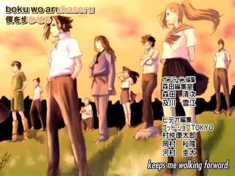 naruto shippuuden ending song 2