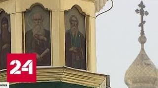 Власти Украины продолжают давить на паству и монахов Киево-Печерской лавры - Россия 24