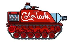Кока Кола сделали танк? - Танковая Дичь (анимация)