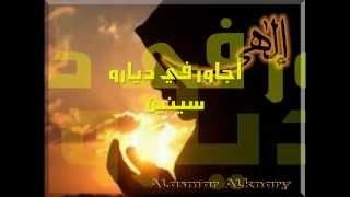 طرب سوداني : أنا الناديتو وآ شوقـي مدحة سوداني