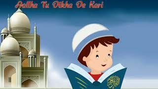 Video Karishma Quran Ka Whatsapp Stutas By Dj ManDeeP Andana download MP3, 3GP, MP4, WEBM, AVI, FLV Juni 2018