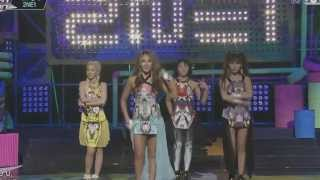 2NE1 - Do You Love Me (metal version)