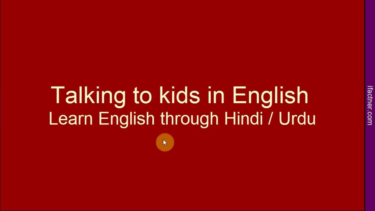 how to speak english through hindi