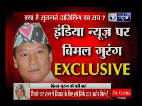 Gorkha Leader Bimal Gurung exclusive interview with India News for seprate state for gorkha people