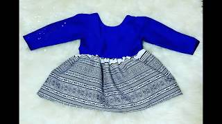 Modern Hmong Clothes - Infant - Youth - Baby - Kid - Toddler