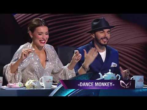 «Маска»   Выпуск 3. Сезон 1   Волк - Dance Monkey