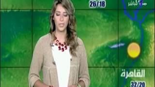 صباح البلد - قبل رمضان.. تعرّف على حالة الطقس ودرجات الحرارة في محافظات مصر
