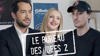 LA NOUVELLE TELE REALITE (avec LUCIEN MAINE) / Maud Bettina-Marie thumbnail
