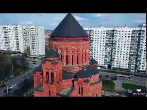 Армянская Апостольская Святая Церковь в г. Москве - Храм Преображения Господня