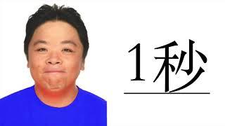 伊集院光の面白かった話〜再生リストhttps://www.youtube.com/watch?v=T...