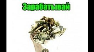 онлайн игры с выводом денег  Как заработать с помощью Money Birds