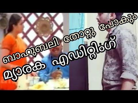 Kuberan Malayalam Movie Dubsmash