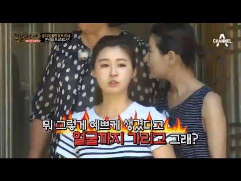 북한여자의 본성?! 몰카 두 번 했다간 전쟁나겠네!_채널A_잘살아보세 13회