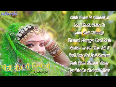 Neem Ri Nimboli | Rajasthani ♥Romantic♥ Songs | Non Stop Audio Songs Jukebox