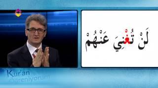 Kur'an Öğreniyorum 12.Bölüm   Cezm (Sükun) 2017 Video