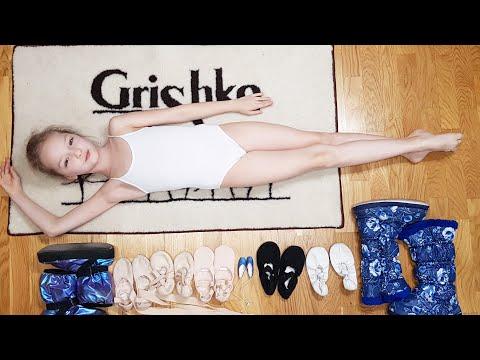 МОИ покупки в Grishko для балета. ОБЗОР и РАСПАКОВКА. Маленькая Балерина Варвара.