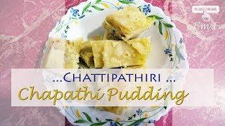Chapathi Pudding | Chattipathiri