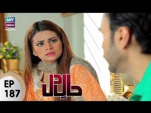 Haal-e-Dil Ep 187 - ARY Zindagi Drama