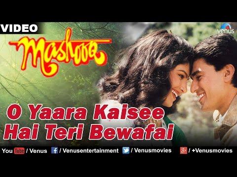 O Yaara Kai See Hai Teri Bewafai Full Song | Mashooq | Ayub Khan & Ayesha Jhulka |